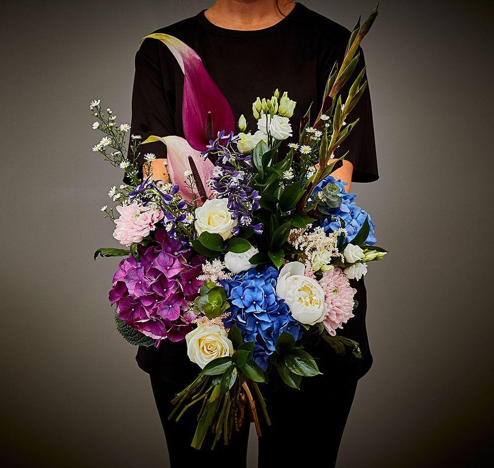 Isla Mai Arbour Blooms